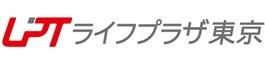 株式会社ライフプラザ東京